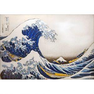 Tidal Wave Perfume Oil