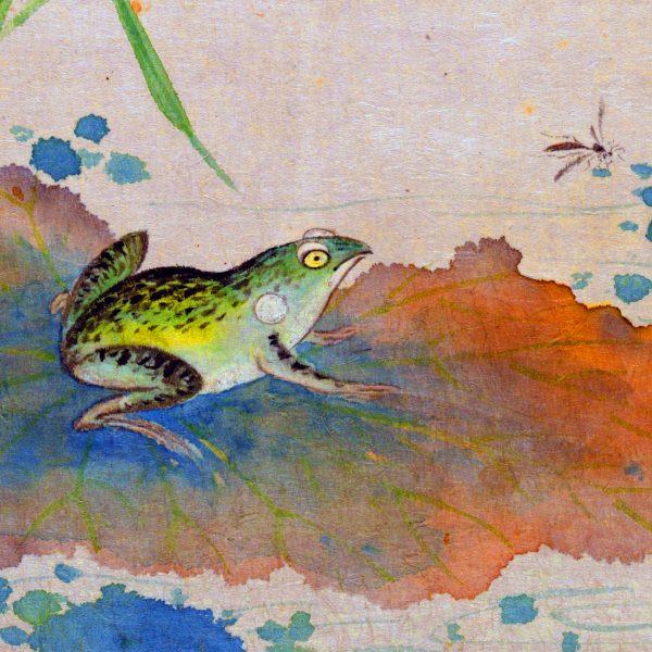 A Haiku-Bashu Pond Perfume Oil