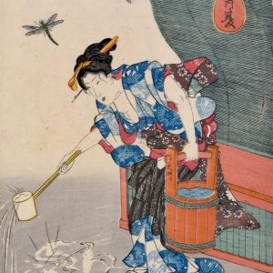 4 Seasons Summer (Kuniyoshi) Perfume Oil