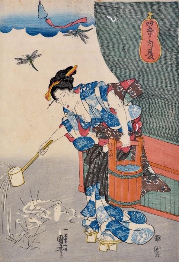 4 Seasons Summer (Kuniyoshi) Perfume Oil