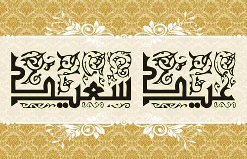 Arabian Dance from the Nutcracker (Tchaikovsky) Perfume Oil