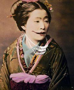 Kuchisake-onna (Japanese Black Dahlia) Perfume Oil