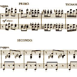 Dance of the Sugar Plum Fairy (Tchaikovsky) Perfume Oil